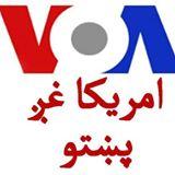 VOA News Pashto