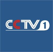 CCTV 1