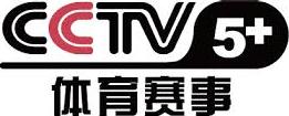 CCTV 5 Plus