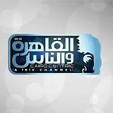 Al Kahera Wal Nas