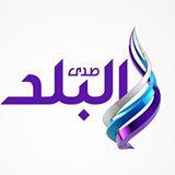 El Balad TV