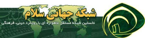 Online Salaam TV