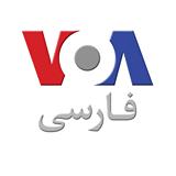Online VOA Persian News