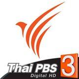 Online PBS TV