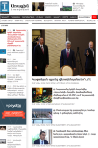 1in.am (Armenian News and Analyses)