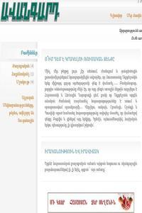 Avangard English