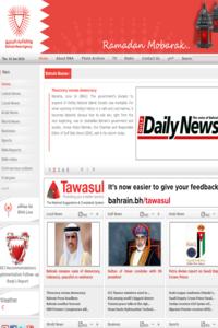 Bahrain News Agency (BNA)