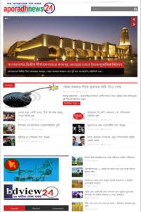 Aporadh news