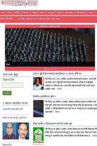 CD News 24