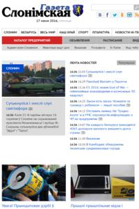 Gazeta Slonimskaya