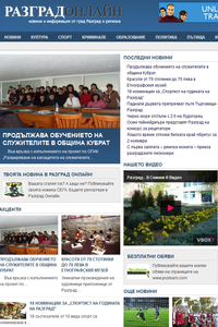 Razgrad Online