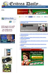Eritrea Daily