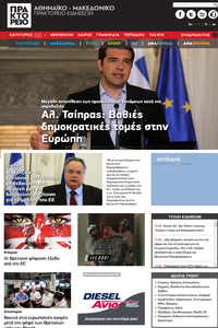 Athens News Agency (ANA)