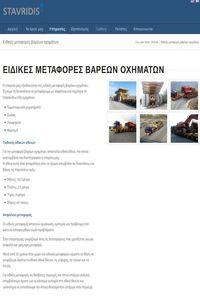 Eidikes Metafores Vareon Oximaton