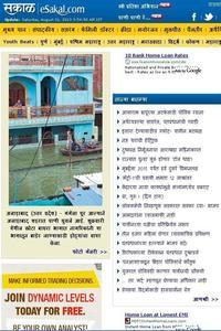 पुणे बातम्या, Latest Pune News in Marathi, Pune Breaking ...