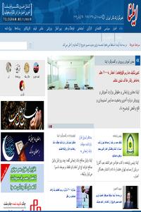 Iranian Labour News Agency (ILNA)