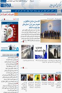 IRNA Islamic Republic News Agency